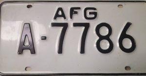 Hellenikon Plates 1989-90