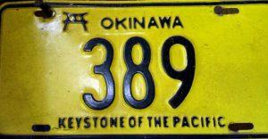 Okinawa Plates 1969