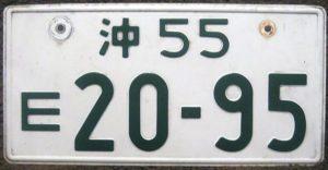 Okinawa Plates 1981-84
