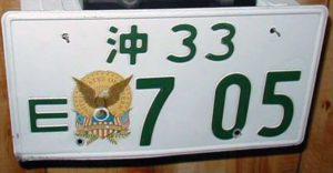 Okinawa Plates 1986
