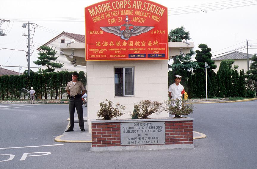 U.s Marine Memes MARINE CORPS AIR STATI...